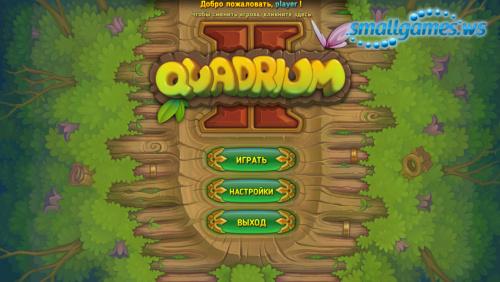 Quadrium 2 (русская версия)