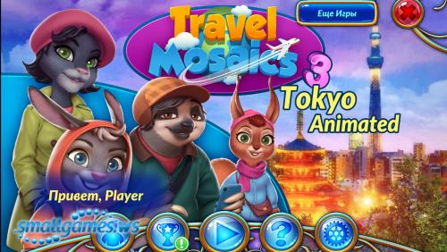 Travel Mosaics 3: Tokyo Animated (Русская версия)