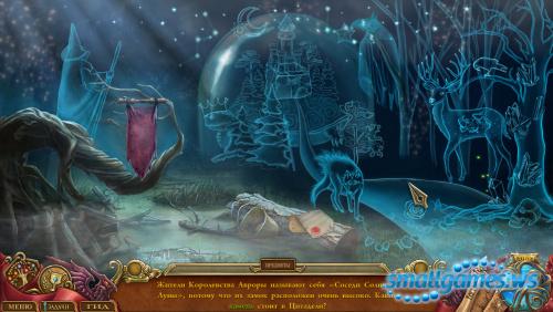 Тайны духов 11. Заблудшая королева. Коллекционное издание