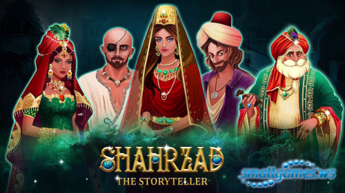 Shahrzad: The Storyteller