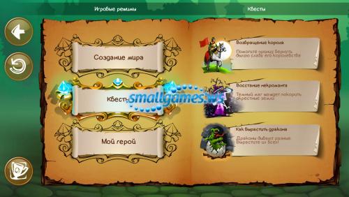 Doodle Kingdom (multi)