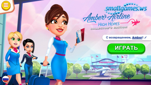 Ambers Airline. High Hopes Collectors Edition