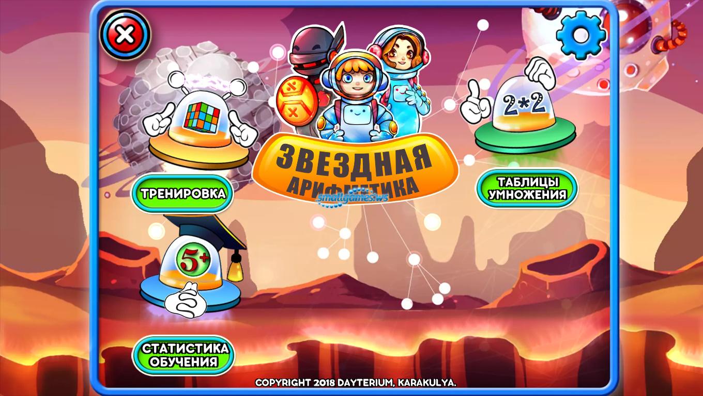 Детские игры гонки онлайне бесплатно новая онлайн стратегия для телефона