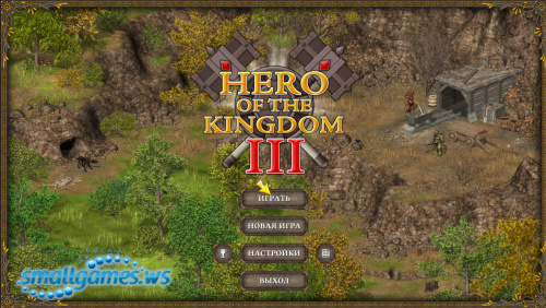 Hero of the Kingdom III (multi, рус)