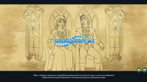 Эльфийская Легенда 6. Коварный Обман Коллекционное Издание