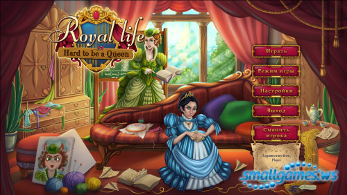 Royal Life: Hard to be a Queen (Русская версия)