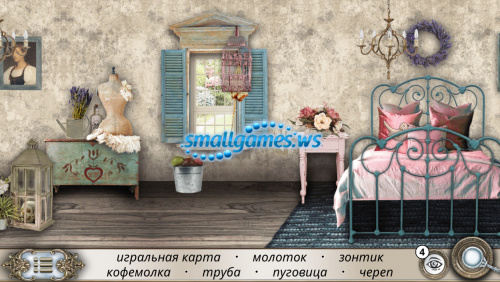 Beauty and the Beast: Hidden Object Fairy Tale (рус)