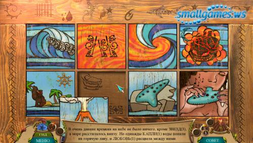Мифы народов мира 15: Огонь из бездны Коллекционное издание