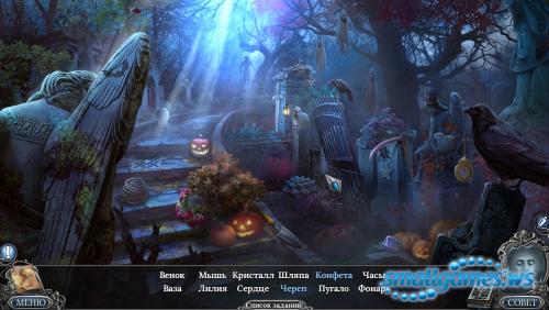 Хэллоуин 2. Проклятие черной книги. Коллекционное издание