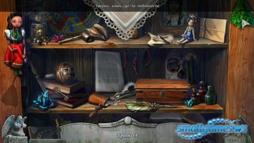 Кладбище искупления 12: День Почти Мертвых Коллекционное издание