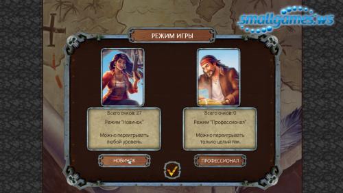 Пасьянс: Легенды о пиратах 3