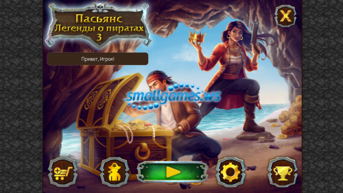 Пасьянс. Легенды о пиратах 3