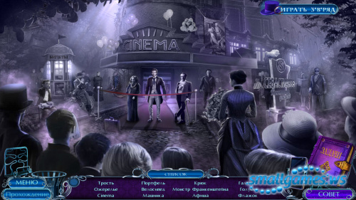 Загадочные истории 10: Ужас из кинопленки Коллекционное издание