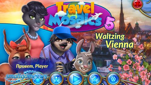 Travel Mosaics 5: Waltzing Vienna (Русская версия)