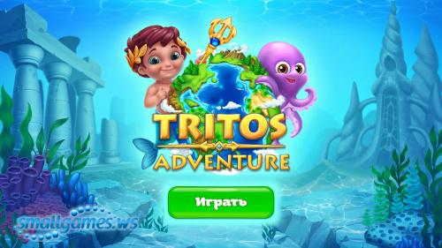 Tritos Adventure