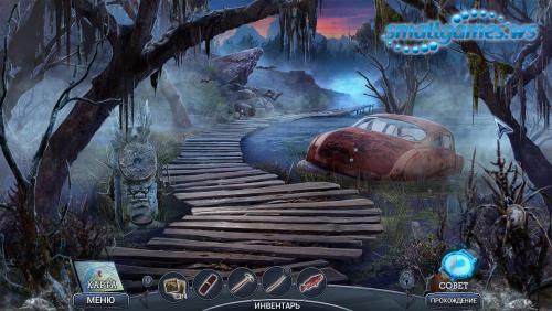 Паранормальные явления 2: Слендермен Коллекционное издание