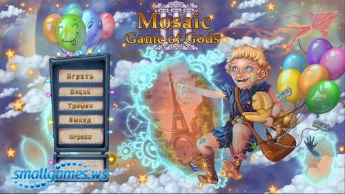 Мозаика. Игры богов III