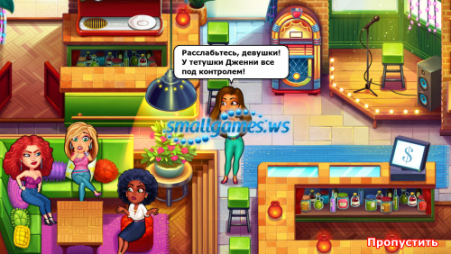 Fabulous 5: Angelas True Colors Collectors Edition
