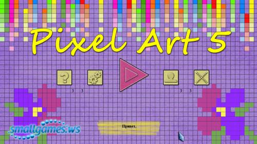 Pixel Art 5 (Русская версия)