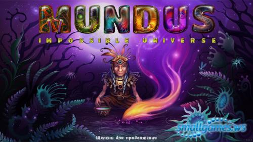 Mundus Impossible Universe 2 / Мундус. Невозможная вселенная 2