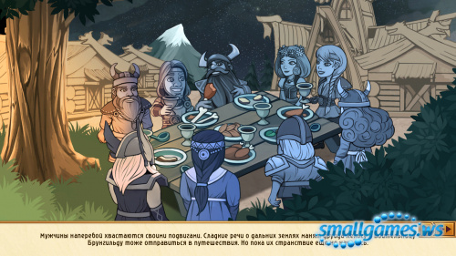 Сестры викинги