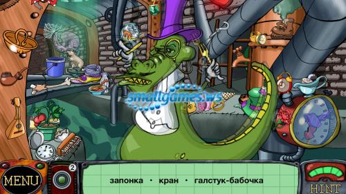 Detective Sherlock Pug (русская версия)