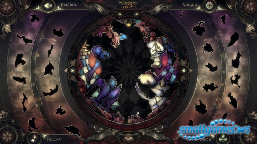 Glass Masquerade 2: Иллюзии