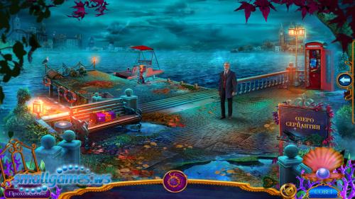 Тайный город 2: Затонувшее Королевство Коллекционное издание