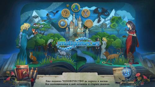 Наследие Ведьм 12: Тайный враг Коллекционное издание