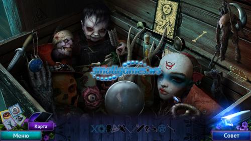 Охотник на демонов 5: Тайна музея Коллекционное Издание