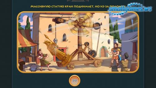 Архимед. Эврика! Коллекционное издание