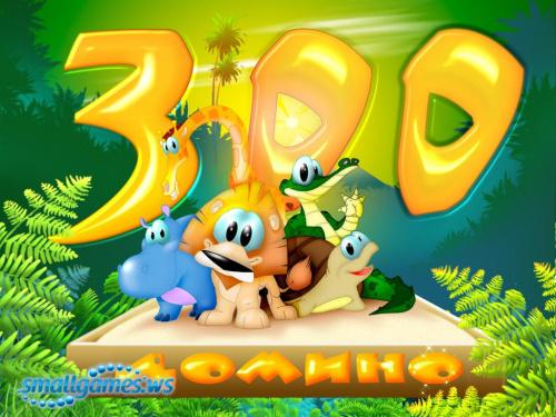 Зоо Домино