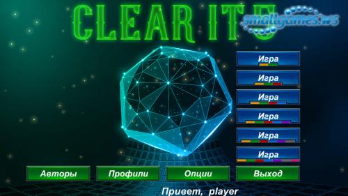 Clear It 5 (Русская версия)
