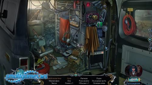 Лига детективов 2: Темная ночь Коллекционное издание