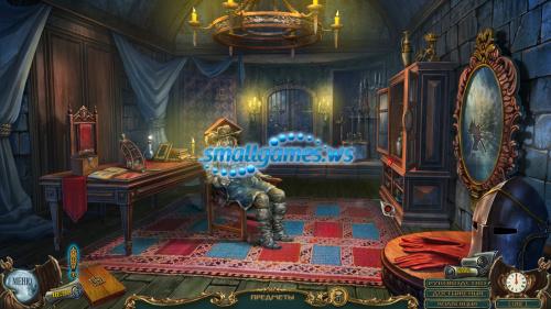 Легенды о призраках 14. Мольба отчаяния. Коллекционное издание