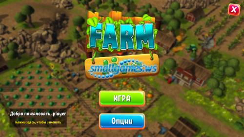 Farm Life (Русская версия)