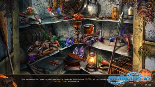 Жажда странствий 2: Город туманов Коллекционное издание