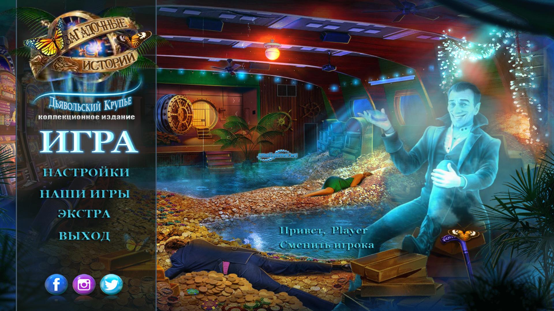 Игровые автоматы играть бесплатно пираты 2