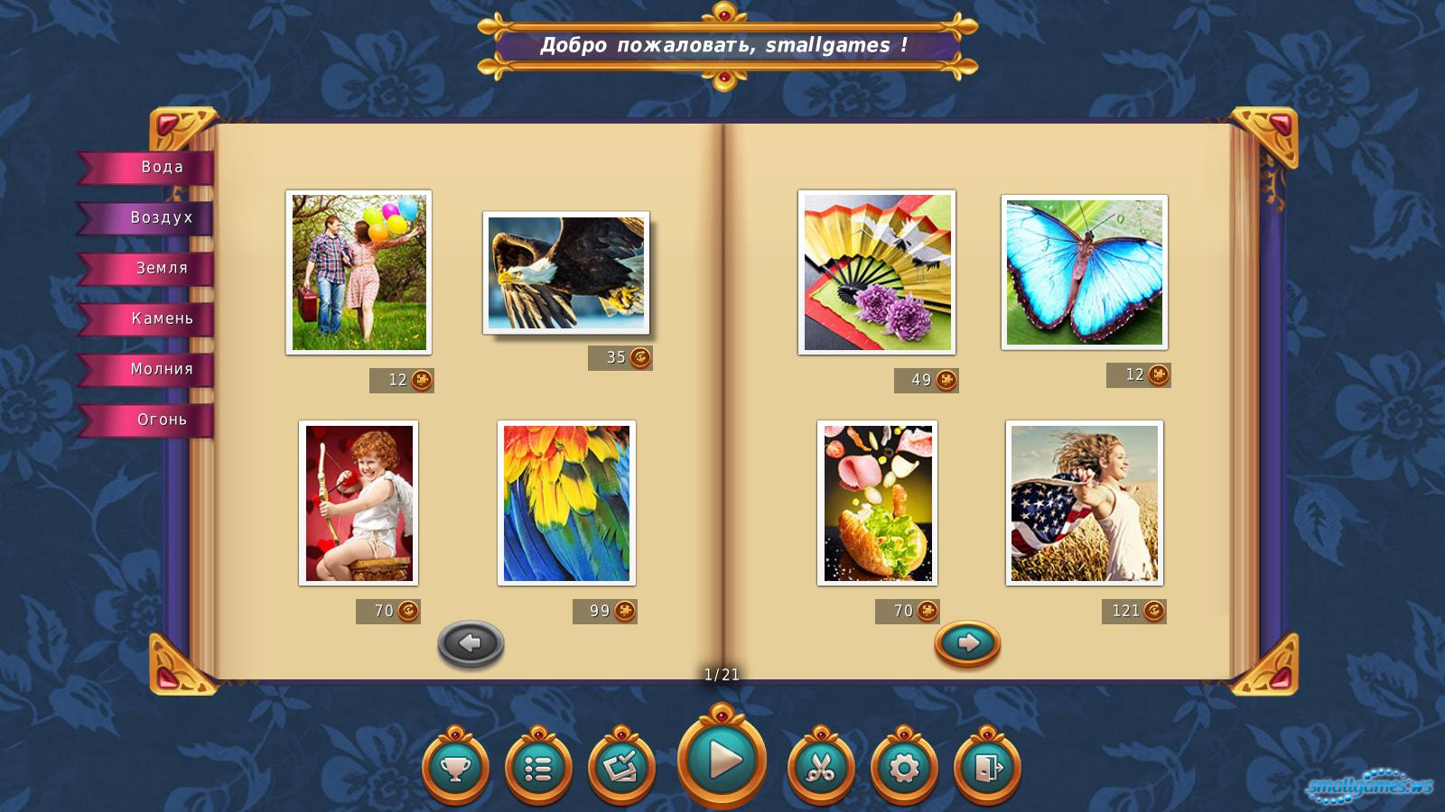 в играть игра карты онлайн 1001