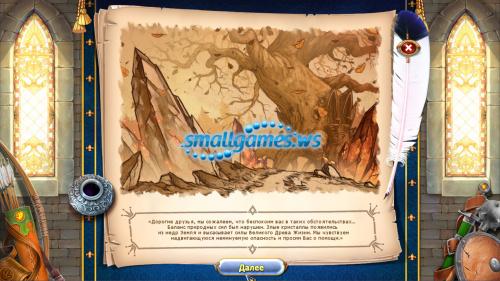 Сказочное королевство 3. Коллекционное издание