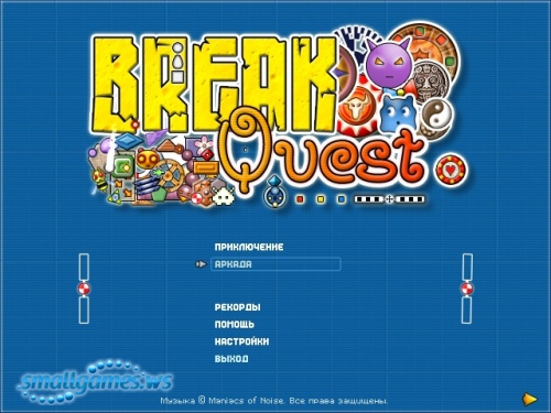 Break Quest (русская версия)