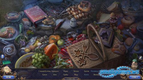 Мисс Холмс: Монстр Баскервилей Коллекционное издание