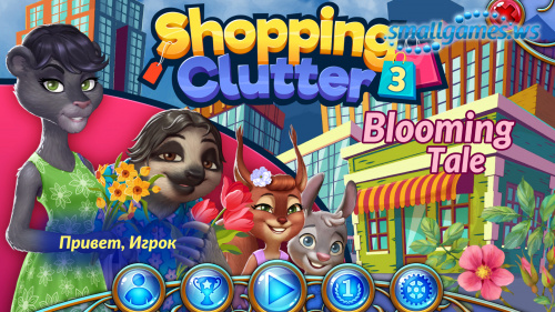 Shopping Clutter 3: Blooming Tale (Русская версия)