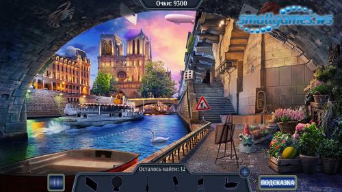 Travel to France (русская версия)