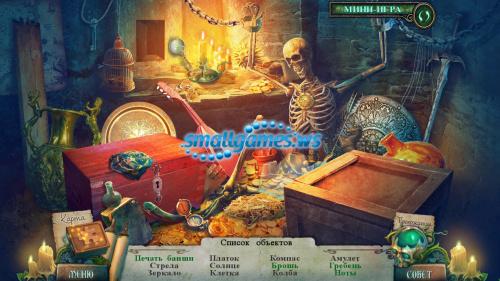 Наследие ведьм 6: Трон Тьмы Коллекционное Издание