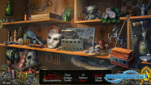 Тёмные истории 15: Эдгар Аллан По Спроси у мертвеца Коллекционное Издание