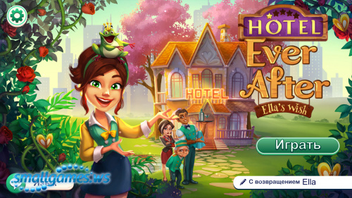 Hotel Ever After: Ellas Wish Collectors Edition