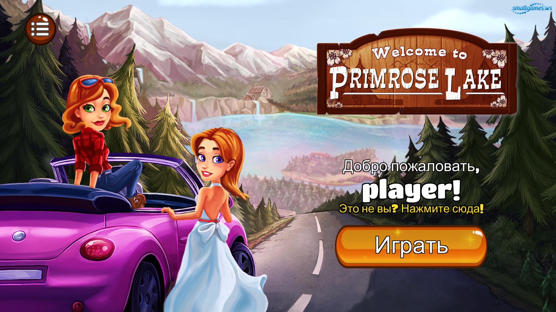 Новые алавар игры играть онлайн смертельная гонка 2008 смотреть онлайн бесплатно в хорошем качестве hd 720