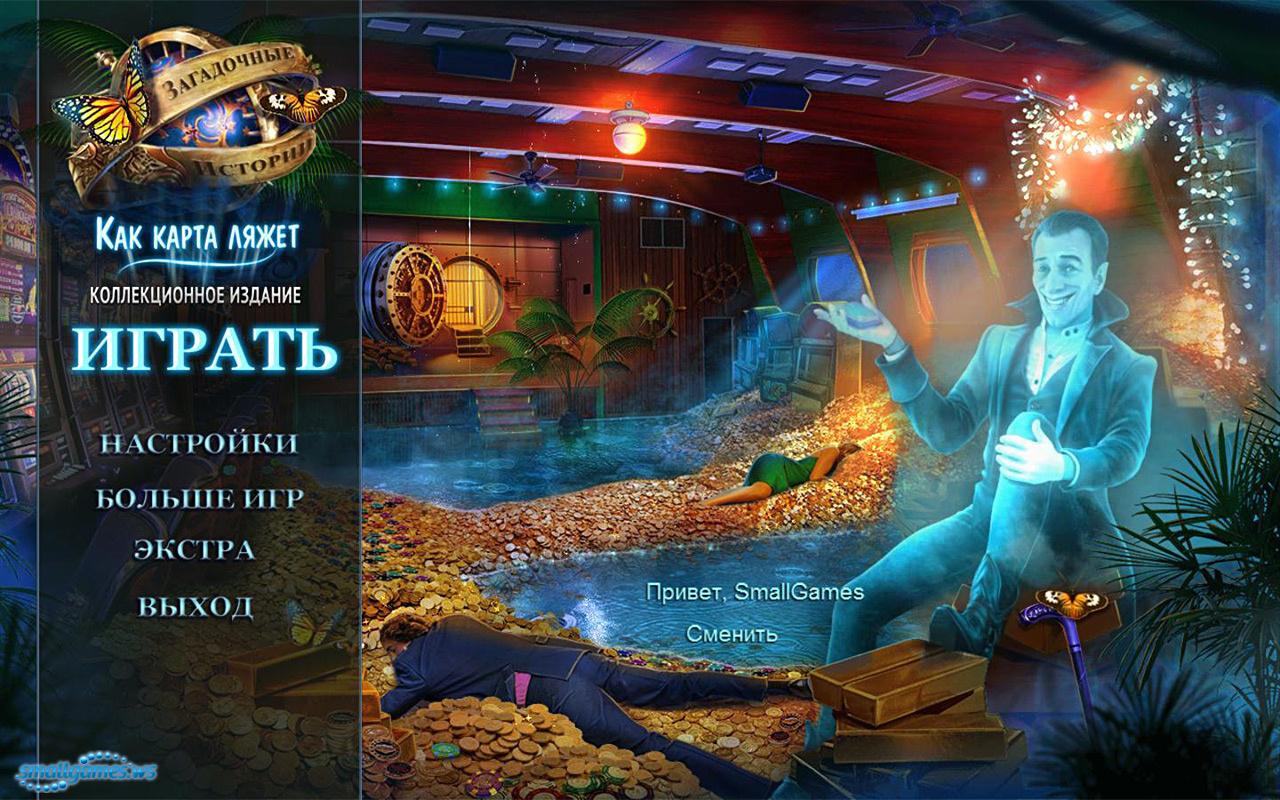 рулетка виртуальное казино игра покер