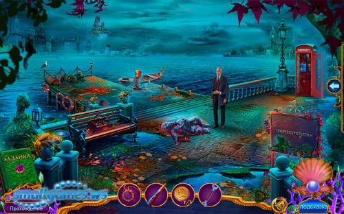 Тайный город 2. Подводное королевство Коллекционное издание